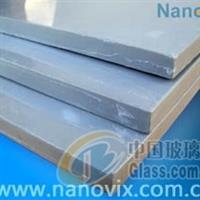 新型节能材料-纳米微孔绝热板