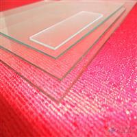 供应优质平板玻璃
