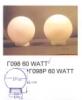 福州采购-乳白色球形玻璃灯罩