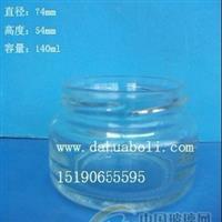 厂家生产140ml鱼子酱玻璃瓶/徐州玻璃瓶生产商,配套瓶盖