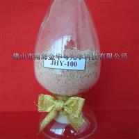 供应JHY-100系列氧化铈抛光粉