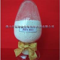 供應JHY-811系列氧化鈰光學拋光粉
