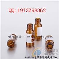 8-425标准螺纹样品瓶