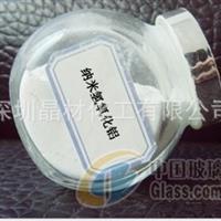 国内优质纳米材料生产商
