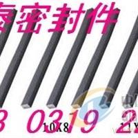 供应橡胶弯管、水箱胶管 空调管