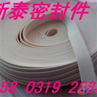 供應各種彩色海綿發泡密封條