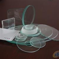 供應視鏡玻璃石英玻璃儀器儀表玻璃