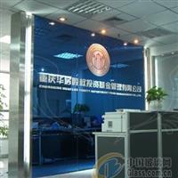 供应广州办公室烤漆聚晶玻璃背景墙订做安装
