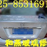 南京汽车玻璃修补风挡玻璃修复