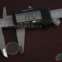 供應10-400mm超小規格鋼化玻璃
