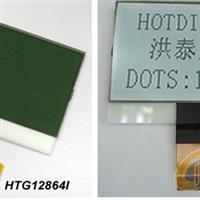 LCD12864液晶屏
