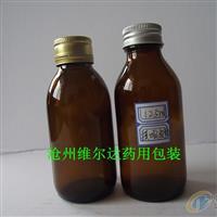 泊头林都现货供应125ml模制棕色口服液玻璃瓶