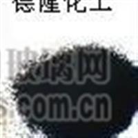 高色素炭黑(可替代进口炭黑)