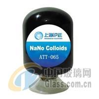光固化透明导电涂料PTU-056