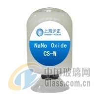 透明水性疏水自洁涂料CS-W