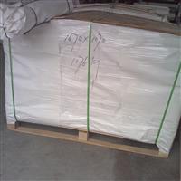 供应太阳能玻璃防霉纸