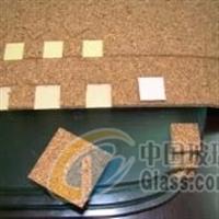玻璃軟木墊