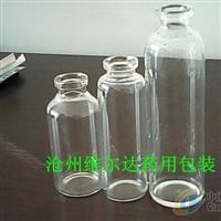 泊头林都现货供应60ml高硼硅管制玻璃瓶 高硼硅玻璃瓶