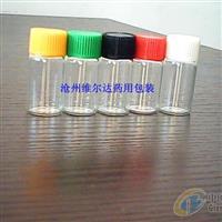 泊頭林都現貨供應5ml化妝品管制玻璃瓶 口服液玻璃瓶