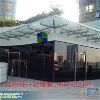 台州椒江黄岩路桥玻璃雨棚防晒隔热膜