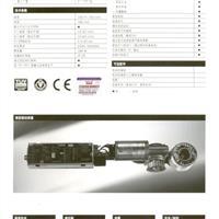 北京佰利昌专供多玛,盖泽地弹簧,闭门器/自动平移门,平开门