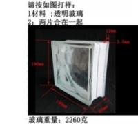 扬州采购-透明空心玻璃砖