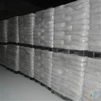 供应玻璃用高纯氧化锌