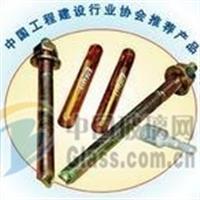 化學錨栓|精錨化學錨栓|喜得力