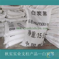 焦作氟硅酸钠生产厂家直销,国际一级,品质保证!