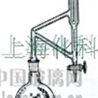 磨口揮發油測定器