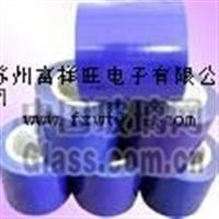 低粘蓝色保护膜 高粘蓝色保护膜