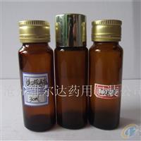 泊頭林都生產廠家直銷20ml棕色口服液玻璃瓶