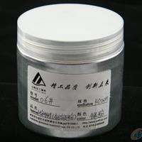 进口铝银粉