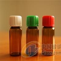 沧州明洁供应棕色玻璃瓶