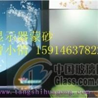 显示器手机低反射玻璃蒙砂粉