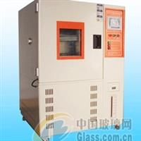 厂家直销玻璃测试设备高低温箱恒温恒湿箱