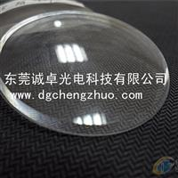 藍寶石、防水、鍍膜手表玻璃