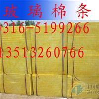 郑州玻璃棉现在价格
