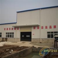 富洪矿业专业供应钾长石
