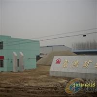 大量销售钾长石(粉、粒)