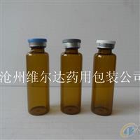 泊頭林都生產廠家直銷棕色30ml卡口口服液玻璃瓶