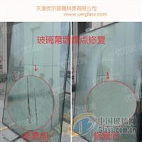 玻璃劃痕修復玻璃幕墻焊點修復