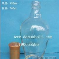 半斤装酒瓶,徐州酒瓶