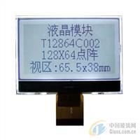 12864液晶顯示屏2.8寸