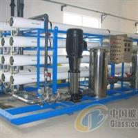 玻璃清洗水处理纯净水设备