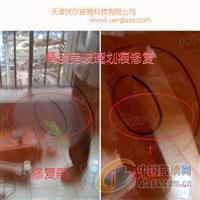 建筑玻璃划痕修复门窗玻璃划痕修复