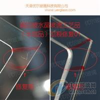超白玻水晶玻璃工藝品劃痕修復