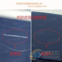 夹胶玻璃划痕修复工具 玻璃划痕修复