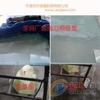 家具厂玻璃划痕修复 划痕修复工具