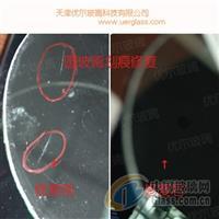 圆玻璃划痕修复 玻璃划痕修复